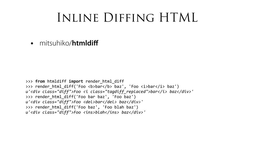 Inline Diffing HTML • mitsuhiko/htmldiff >>> ...