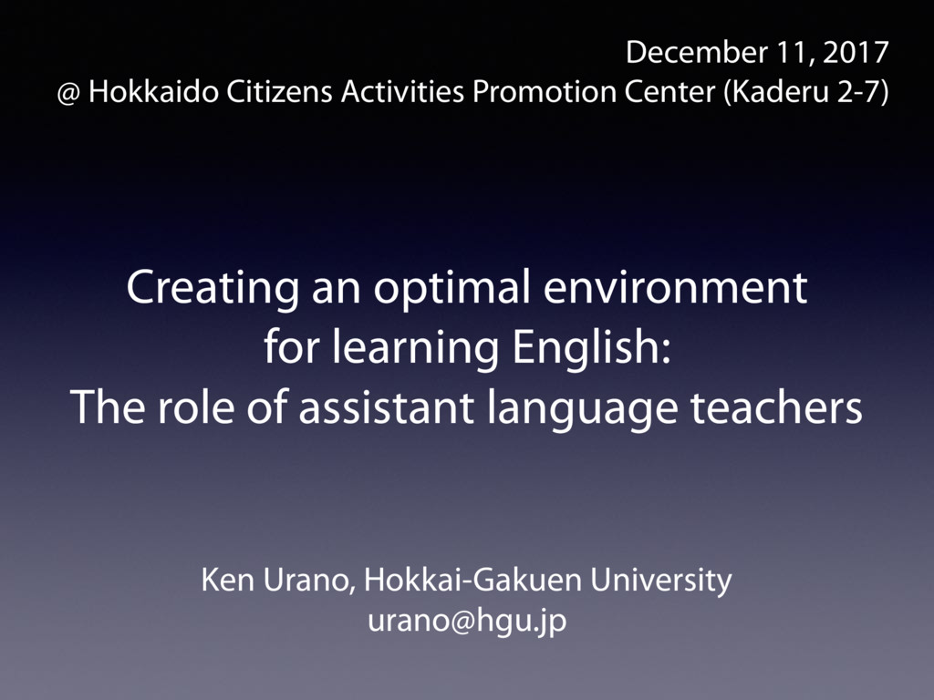 Creating an optimal environment for learning E...