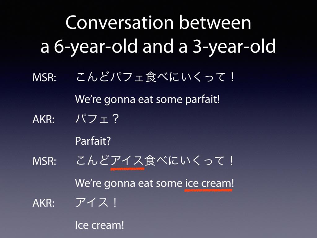 MSR: ͜ΜͲύϑΣ৯ʹ͍ͬͯ͘ʂ We're gonna eat some parfai...