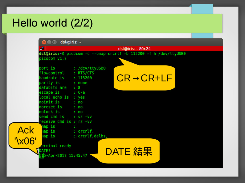 Hello world (2/2) Ack '\x06' CR→CR+LF DATE 結果