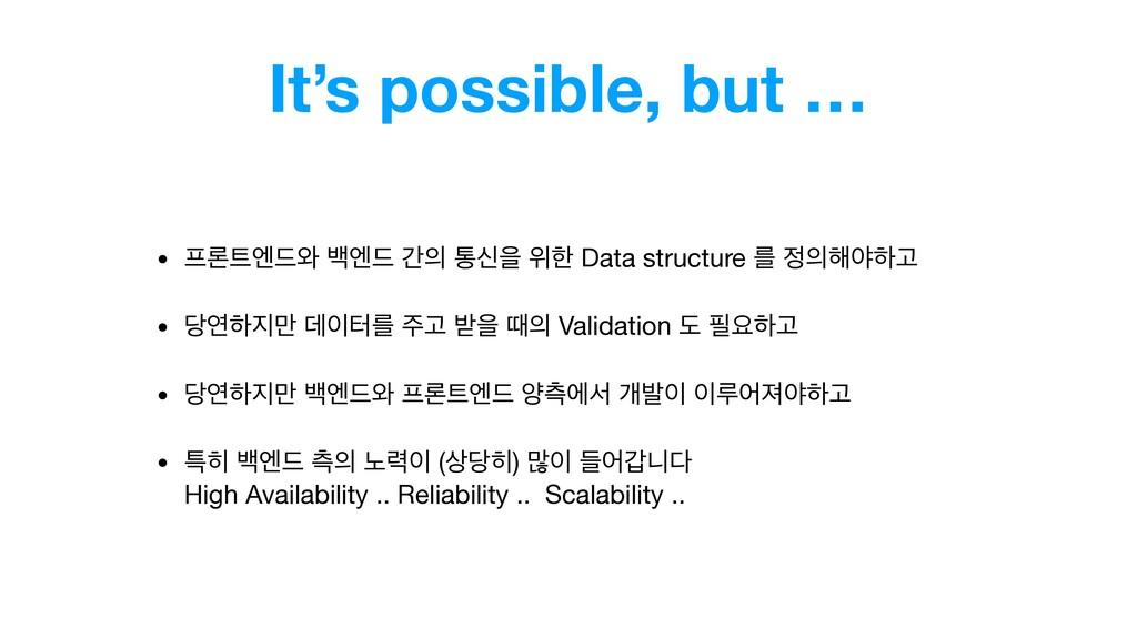 It's possible, but … • ۿূ٘৬ ߔূ٘ р ాनਸ ਤೠ Dat...