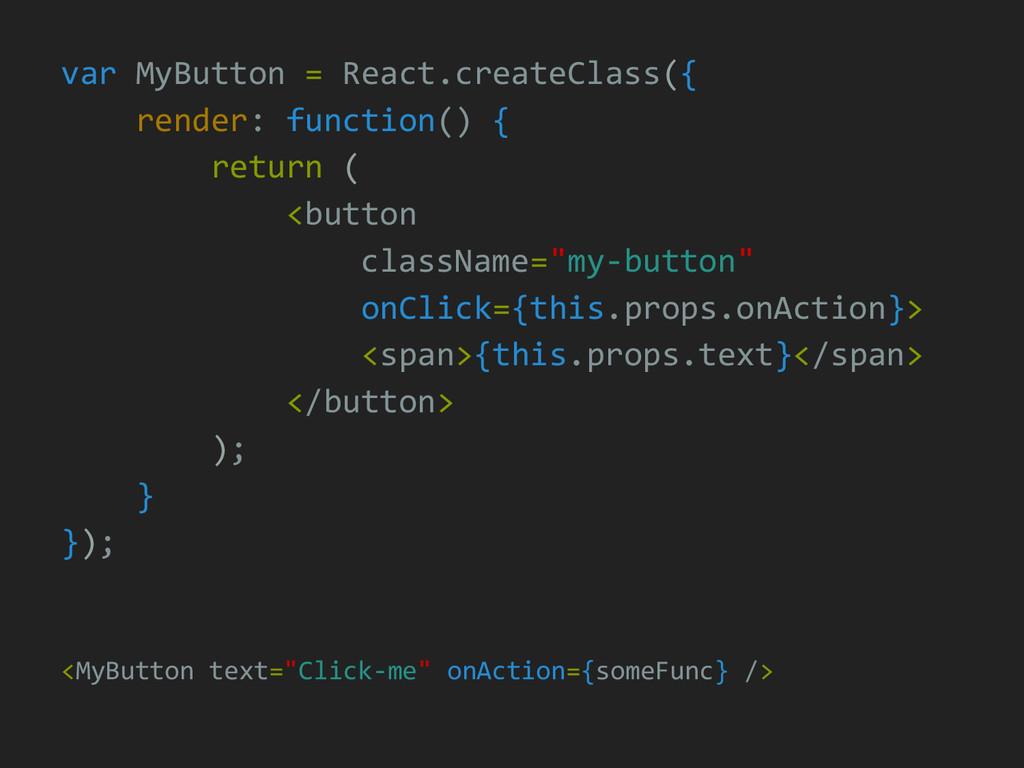 "<MyButton text=""Click-me"" onAction={someFunc} /..."