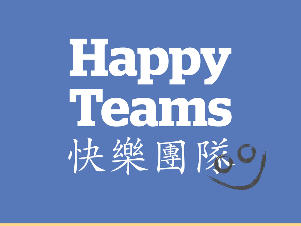 Happy Teams ॹ ↀộ