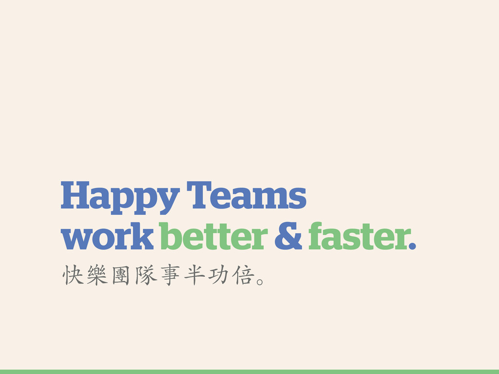 Happy Teams work better & faster. ॹ ↀộ൙϶ۿПb