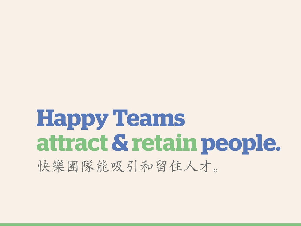 Happy Teams attract & retain people. ॹ ↀộି་ႄބ਽ᇾ...