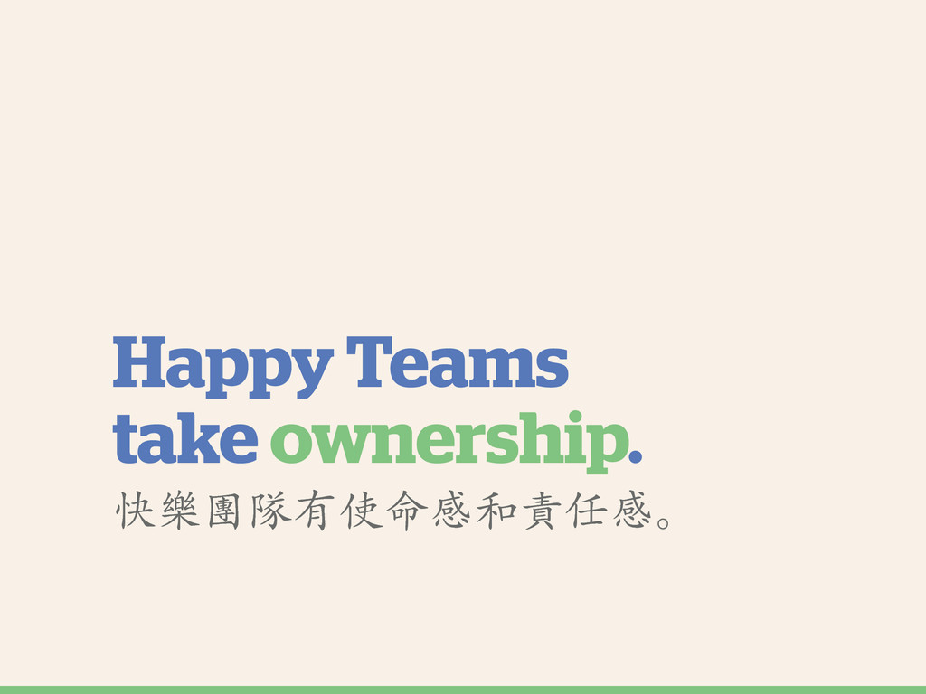 Happy Teams take ownership. ॹ ↀộႵ൐ଁۋބ≡಩ۋb