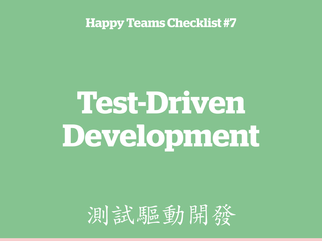 Test-Driven Development Happy Teams Checklist #...