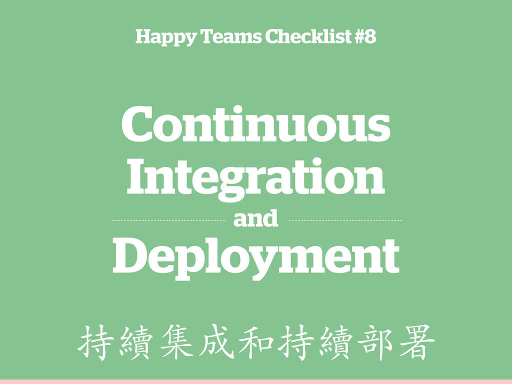 Continuous Integration and Deployment Happy Tea...