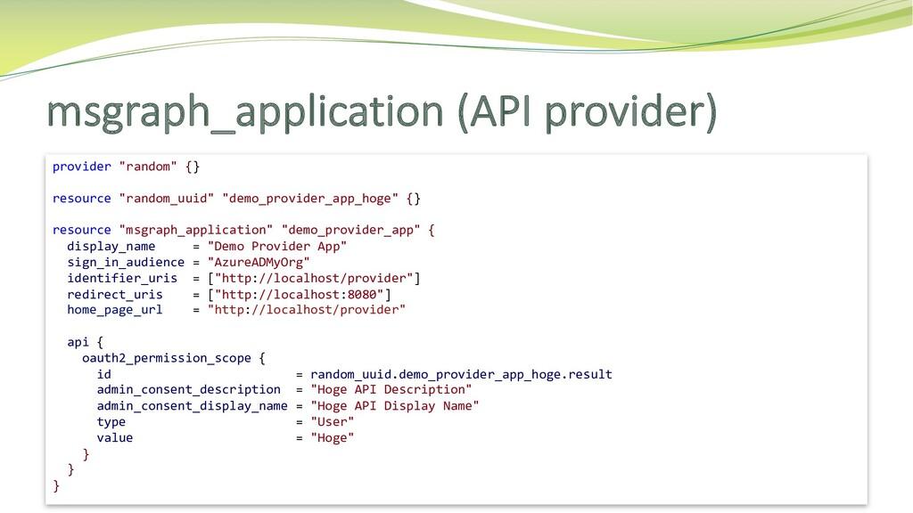 "msgraph_application (API provider) provider ""ra..."