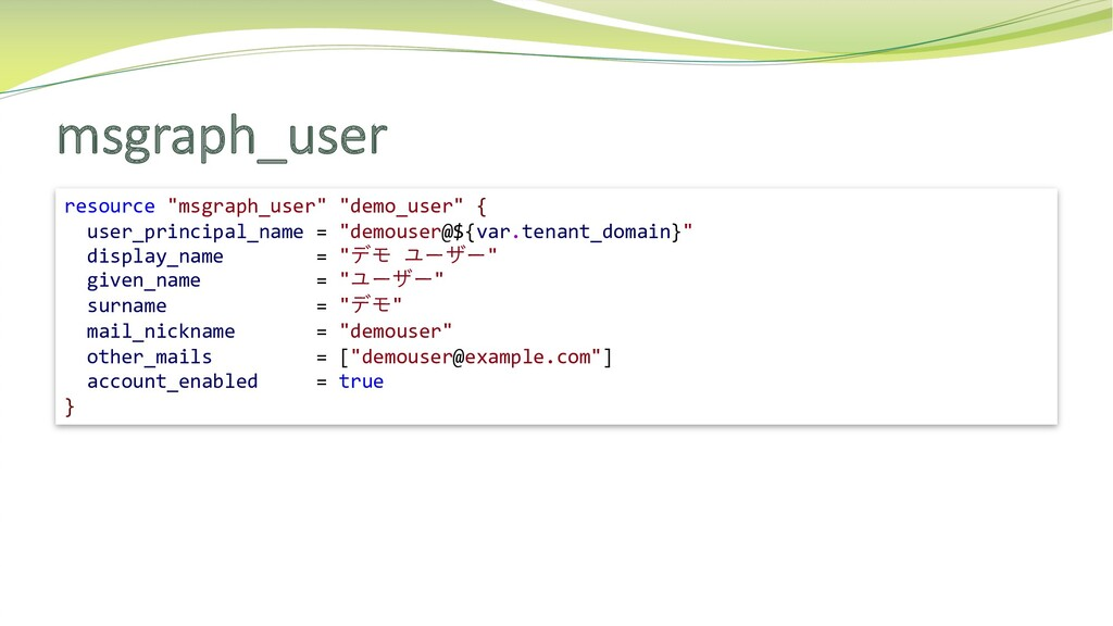"msgraph_user resource ""msgraph_user"" ""demo_user..."