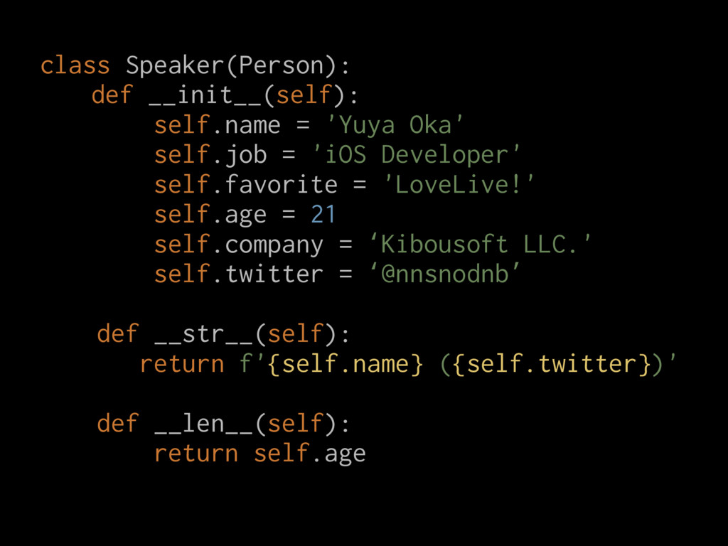 class Speaker(Person): def __init__(self): self...