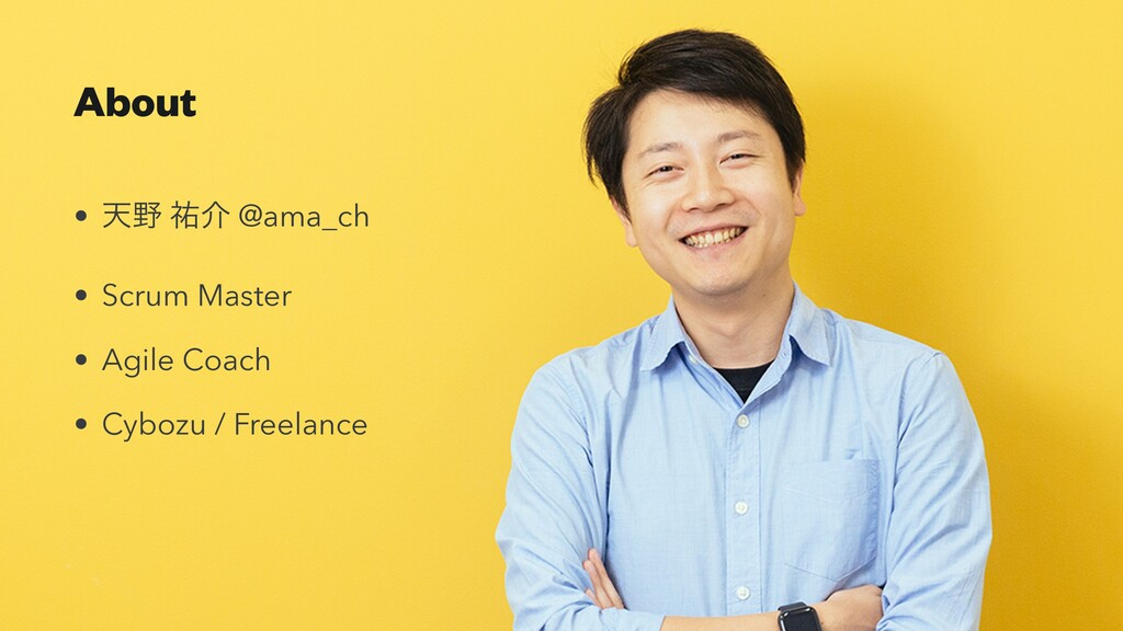 About • ఱ໺ ༞հ @ama_ch • Scrum Master • Agile Co...