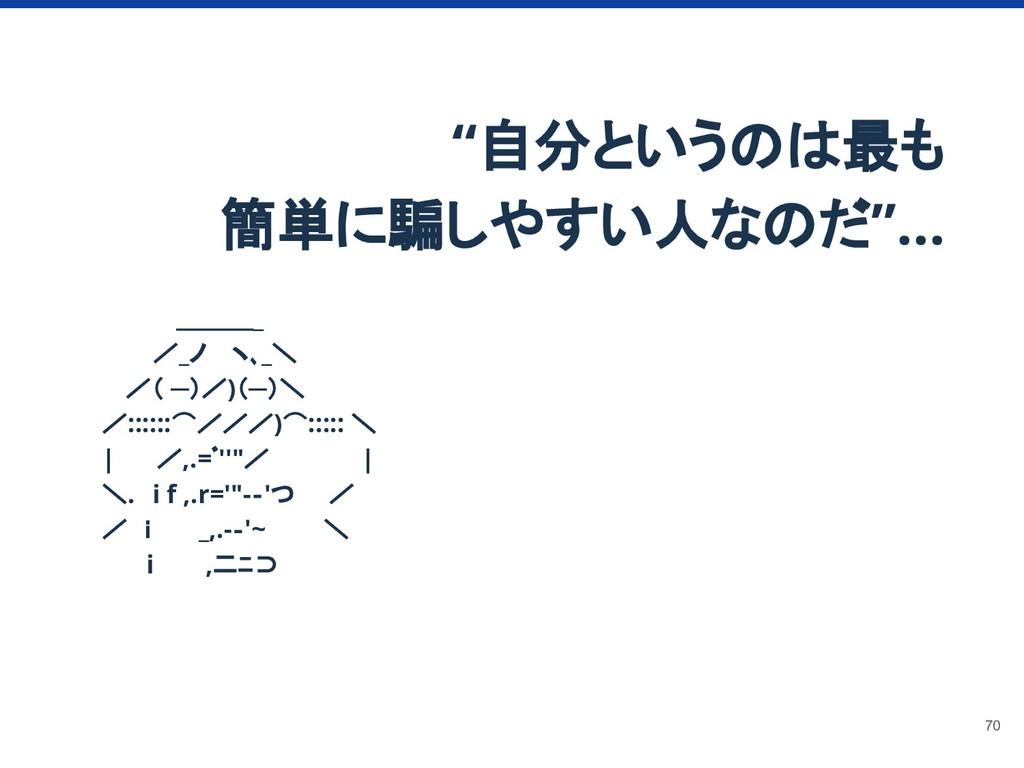 ____      /_ノ  ヽ、_\     /( ─)/)(─)\   /:...