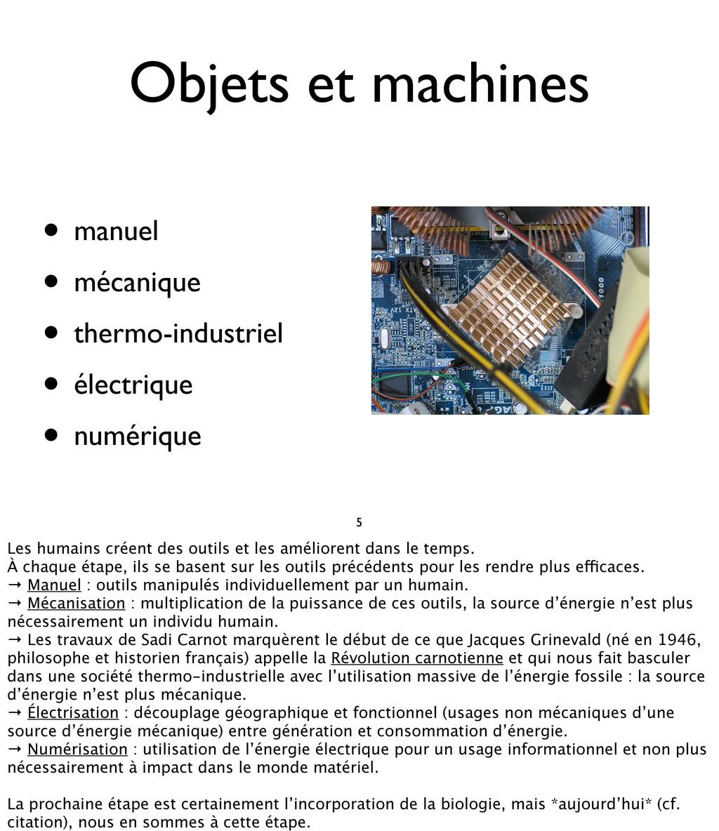 • manuel • mécanique • thermo-industriel • élec...