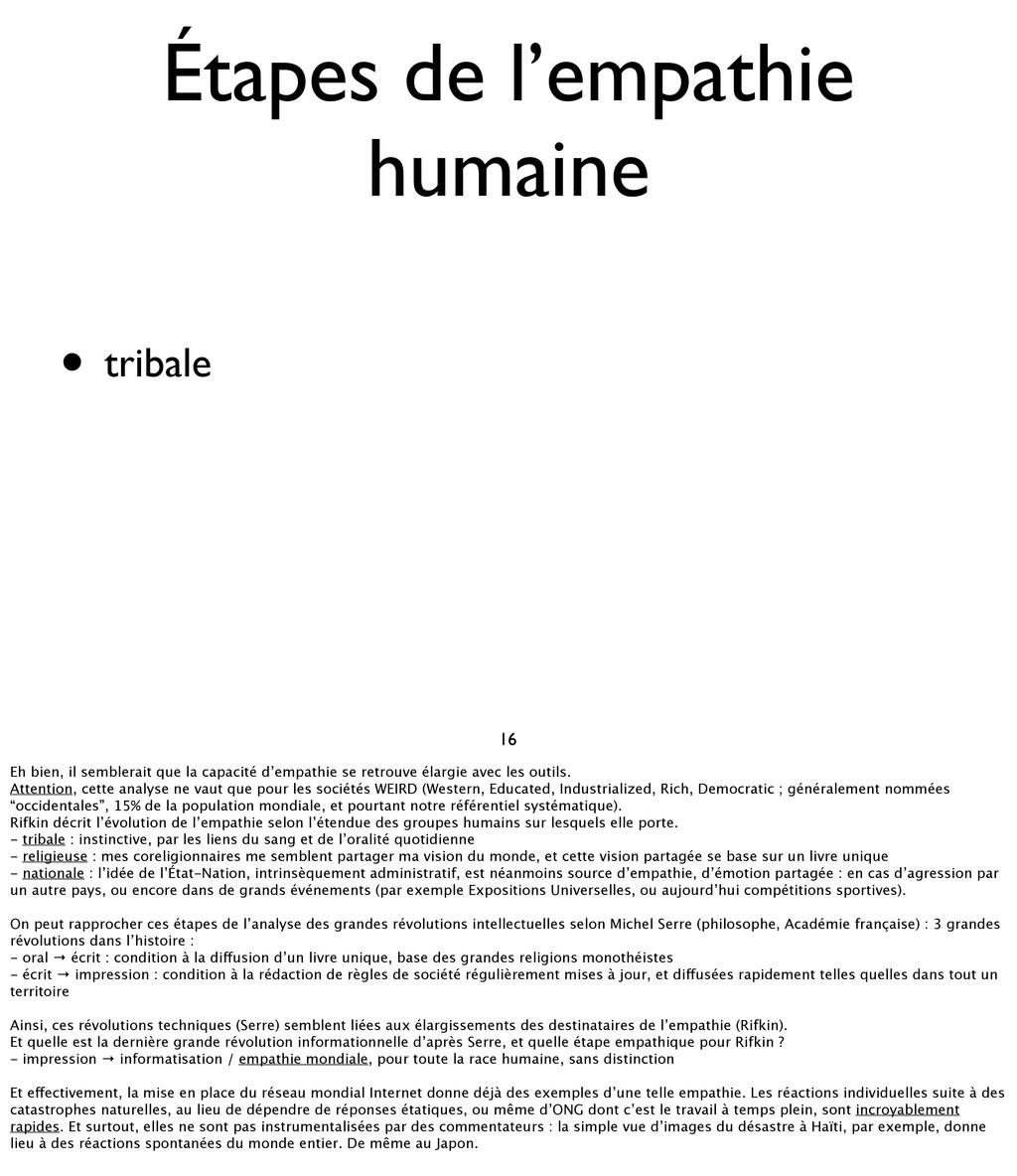 • tribale 16 Étapes de l'empathie humaine Eh bi...