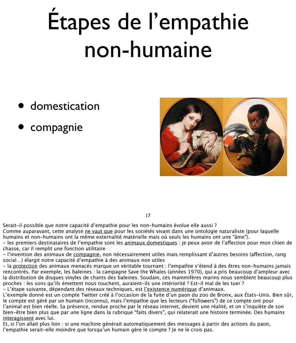 • domestication • compagnie 17 Étapes de l'empa...