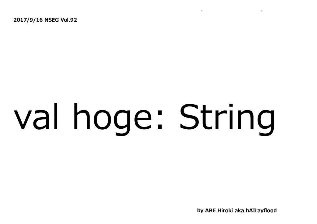y y 2017/9/16 NSEG Vol.92 val hoge: String by A...