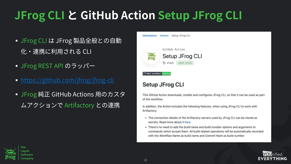 JFrog CLI GitHub Action Setup JFrog CLI § JFrog...