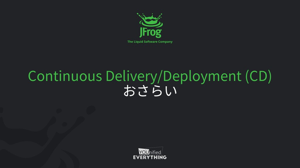 Continuous Delivery/Deployment (CD)