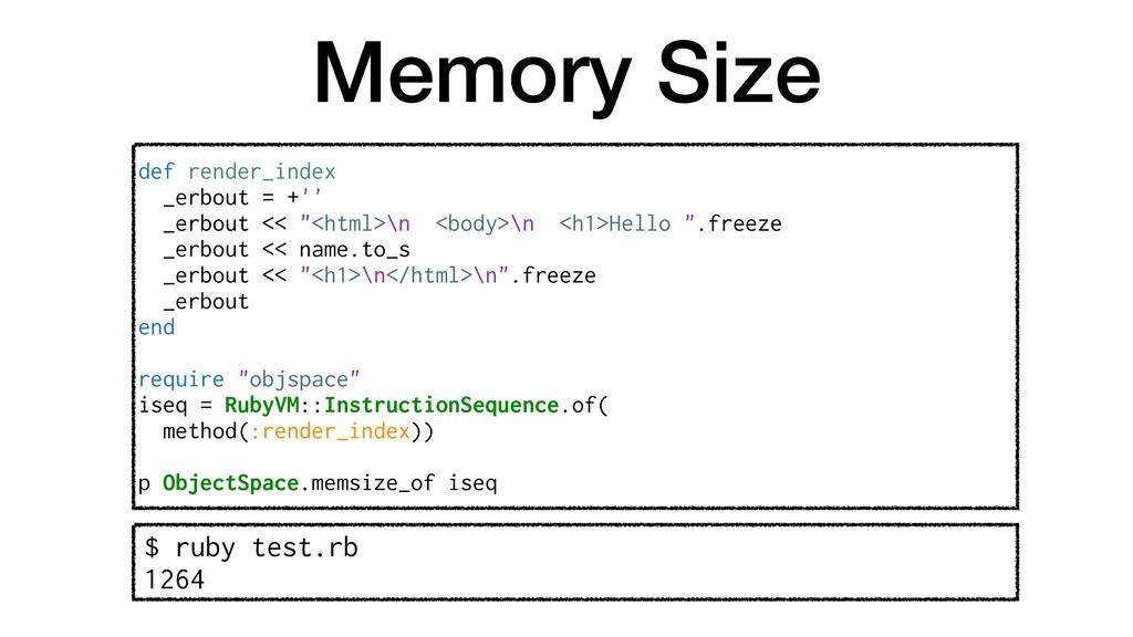 Memory Size def render_index _erbout = +'' _erb...