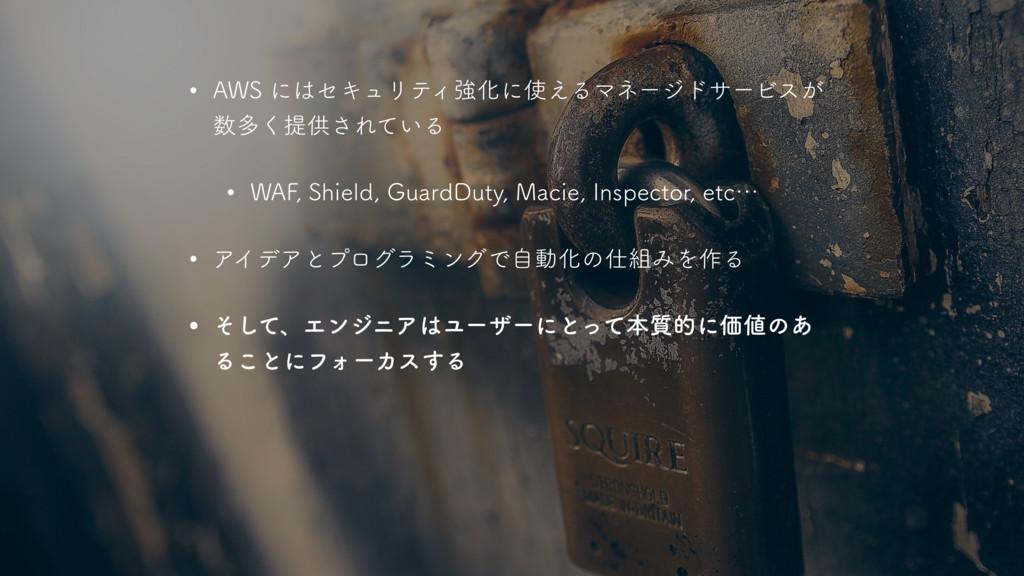 """w """"84ʹηΩϡϦςΟڧԽʹ͑ΔϚωʔδυαʔϏε͕ ଟ͘ఏڙ͞Ε͍ͯΔ w 8""""..."""