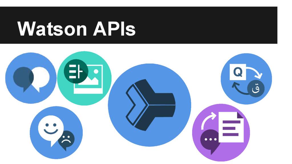 Watson APIs