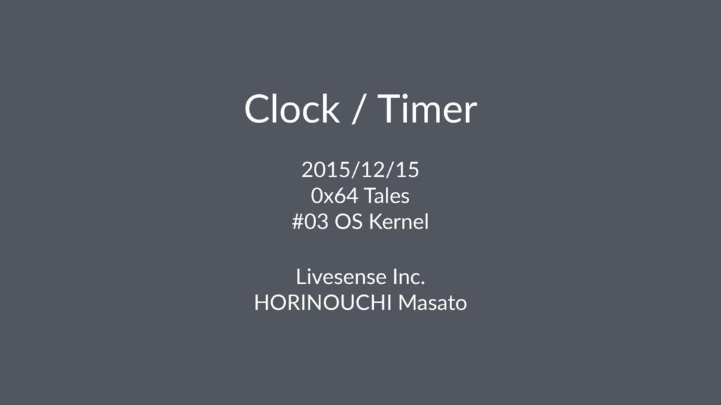 Clock / Timer 2015/12/15 0x64 Tales #03 OS Kern...