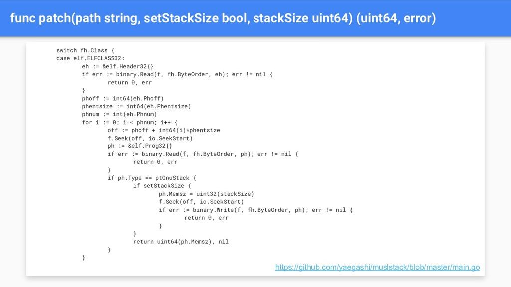 func patch(path string, setStackSize bool, stac...