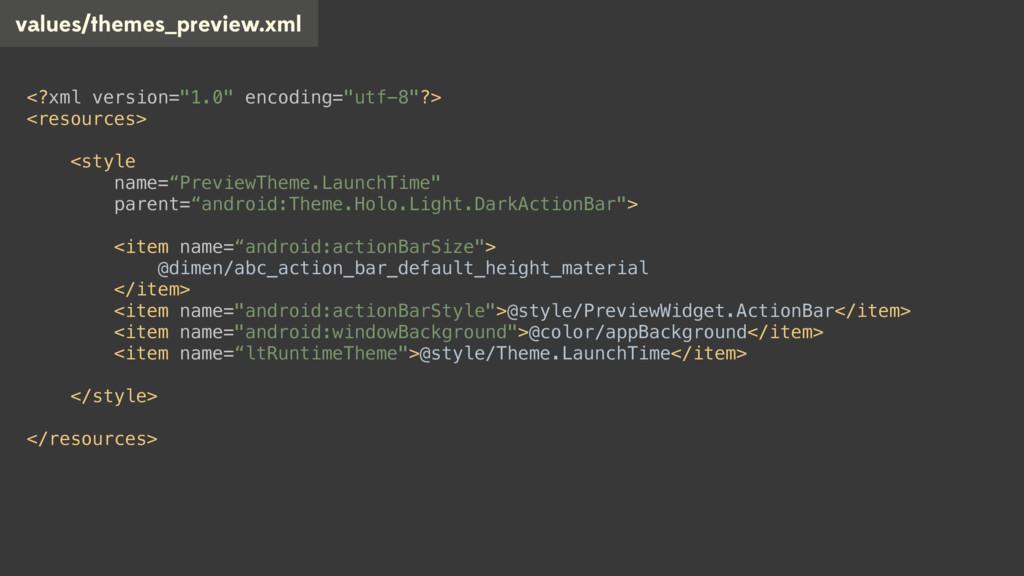 "<?xml version=""1.0"" encoding=""utf-8""?> <resour..."