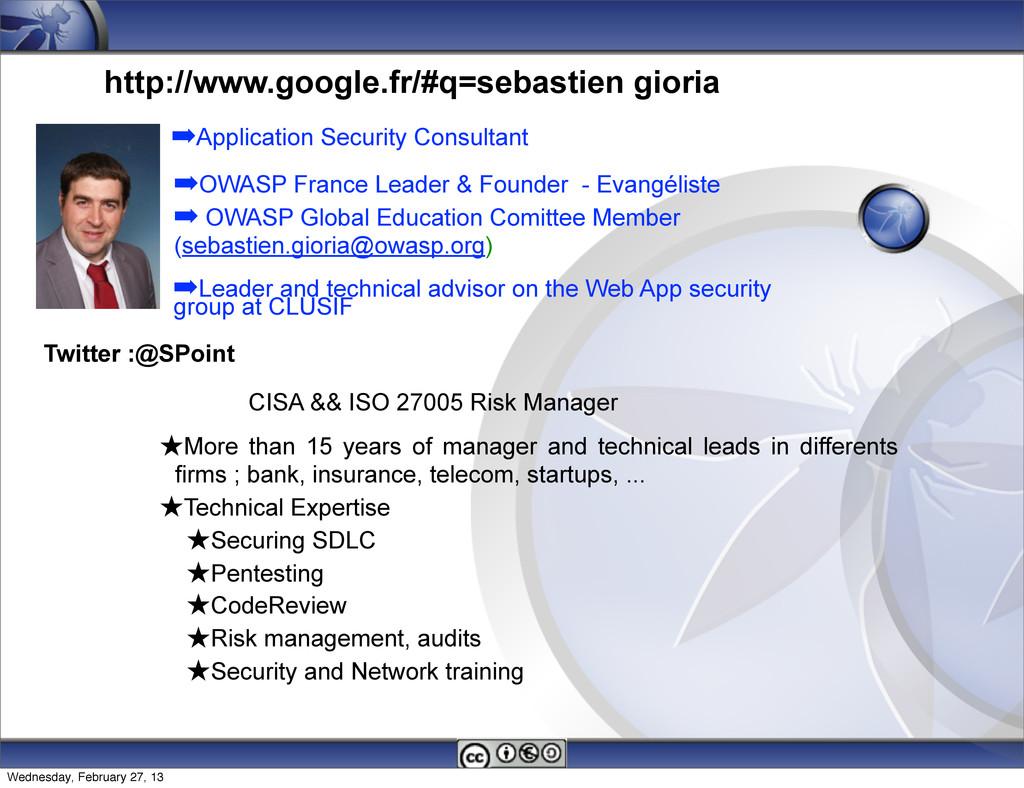 CISA && ISO 27005 Risk Manager http://www.googl...