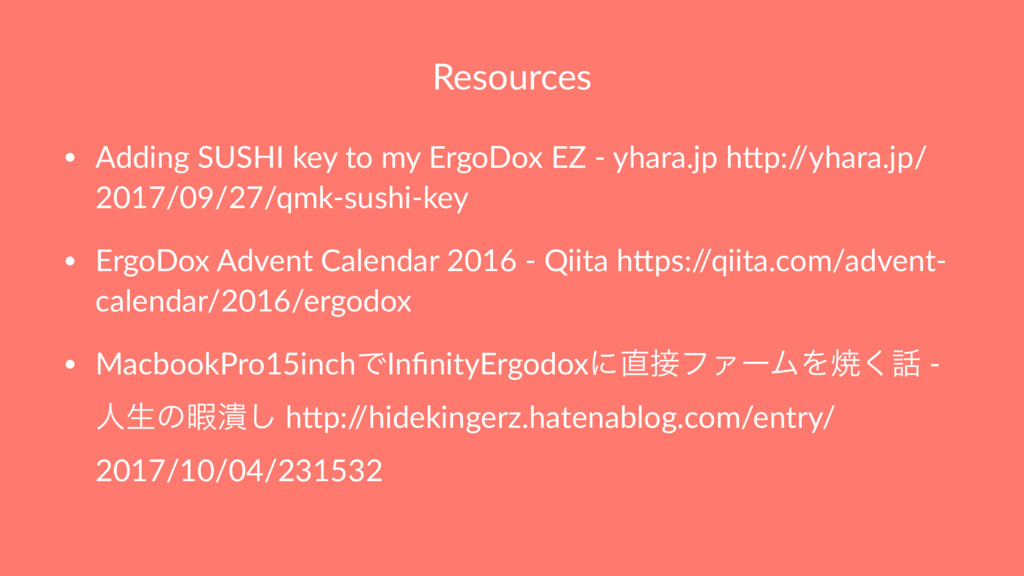 Resources • Adding SUSHI key to my ErgoDox EZ -...