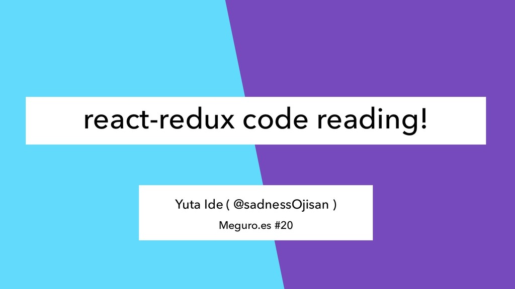 react-redux code reading! Yuta Ide ( @sadnessOj...