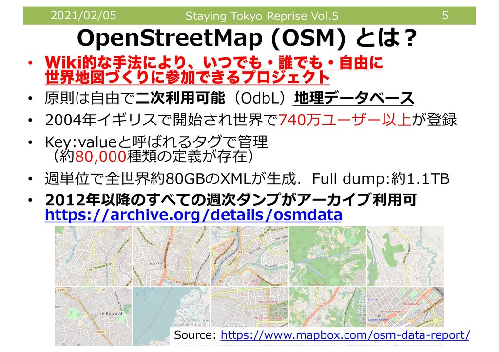 2021/02/05 Staying Tokyo Reprise Vol.5 5 OpenSt...