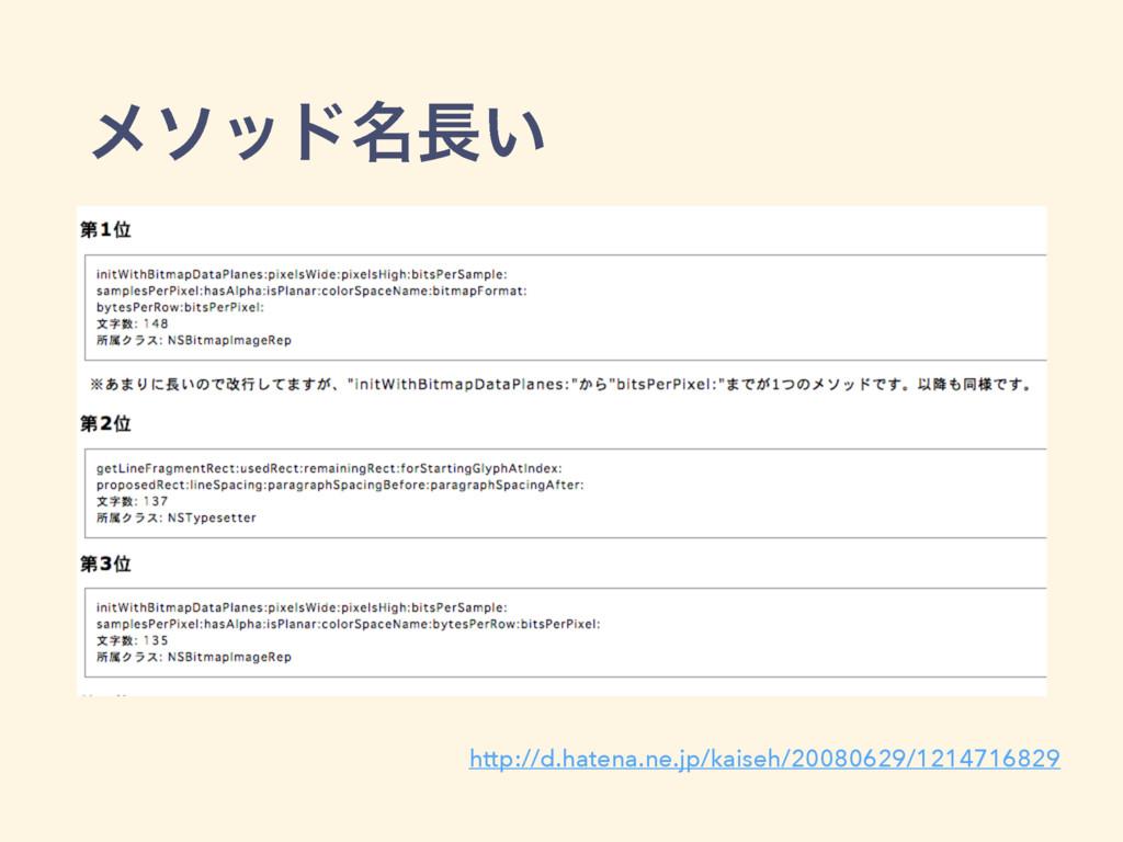 ϝιου໊͍ http://d.hatena.ne.jp/kaiseh/20080629/1...