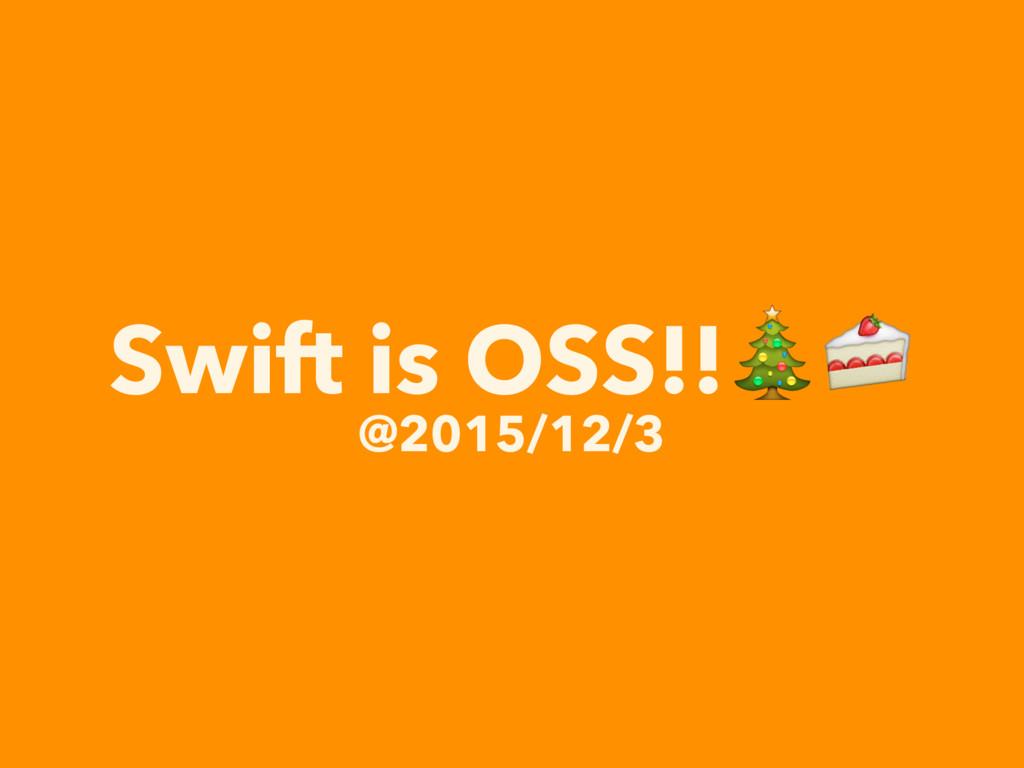 Swift is OSS!! @2015/12/3