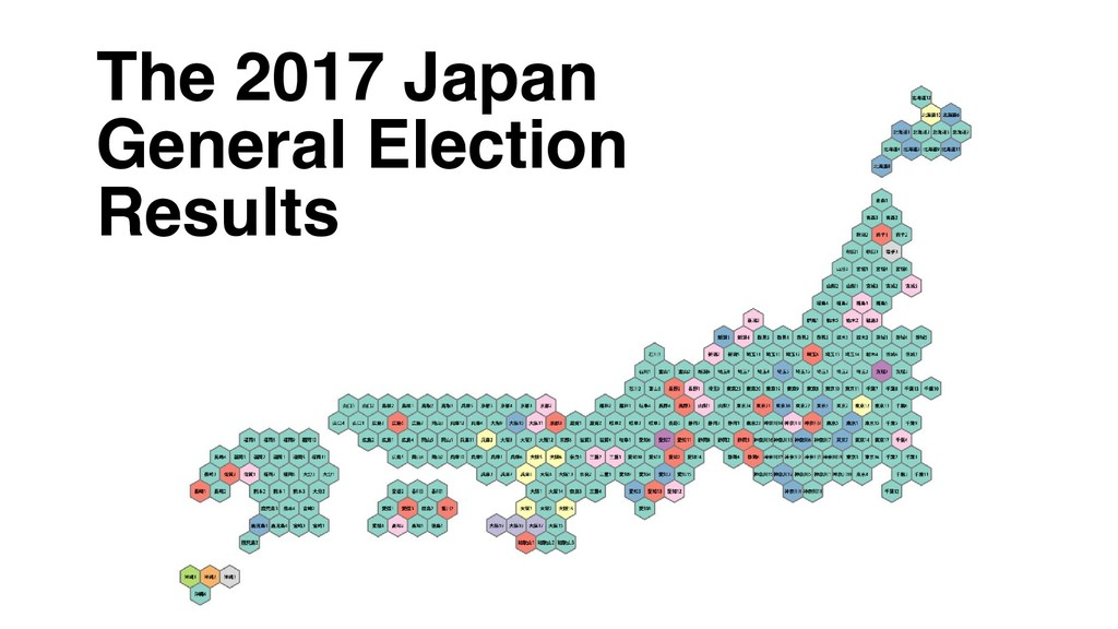 The 2017 Japan General Election Results