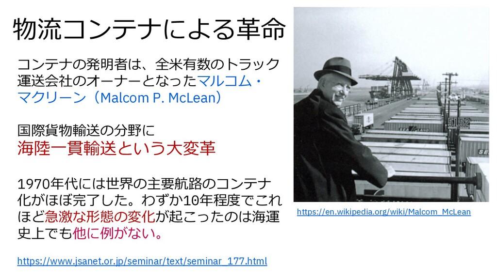 https://www.jsanet.or.jp/seminar/text/seminar_1...