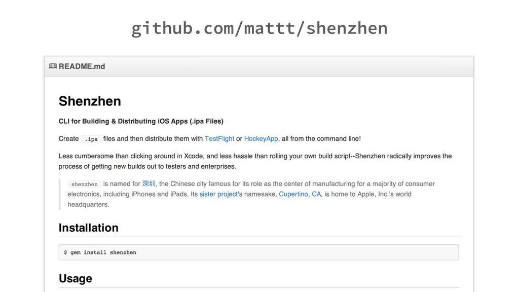 github.com/mattt/shenzhen