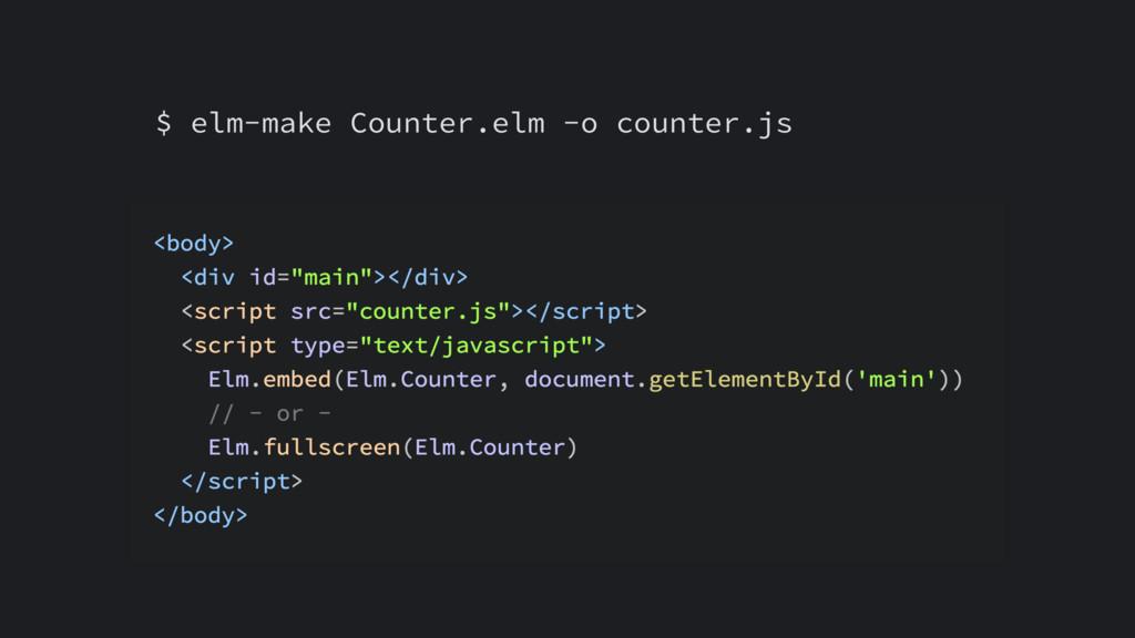 $ elm-make Counter.elm -o counter.js