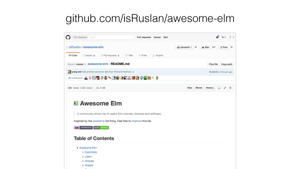 github.com/isRuslan/awesome-elm