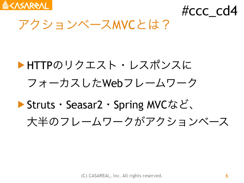 #ccc_cd4 (C) CASAREAL, Inc. All rights reserved...