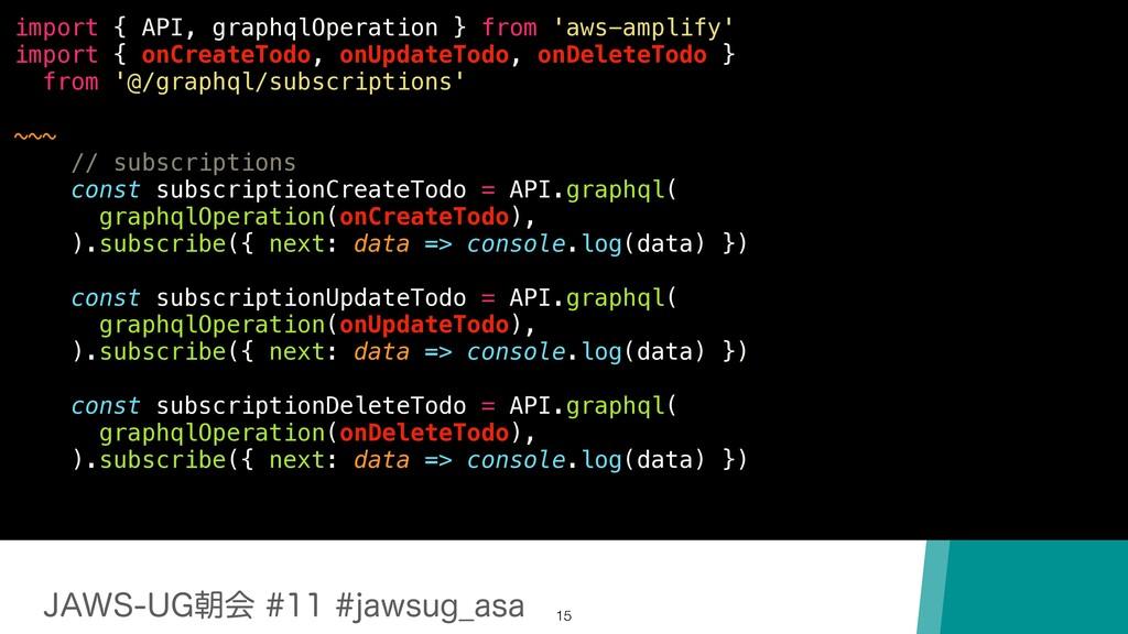"""+""""846(ேձKBXTVH@BTB 15 import { API, grap..."""