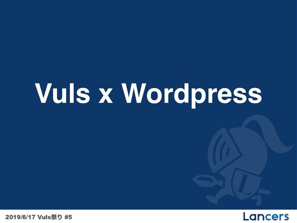 2019/6/17 VulsࡇΓ #5 Vuls x Wordpress
