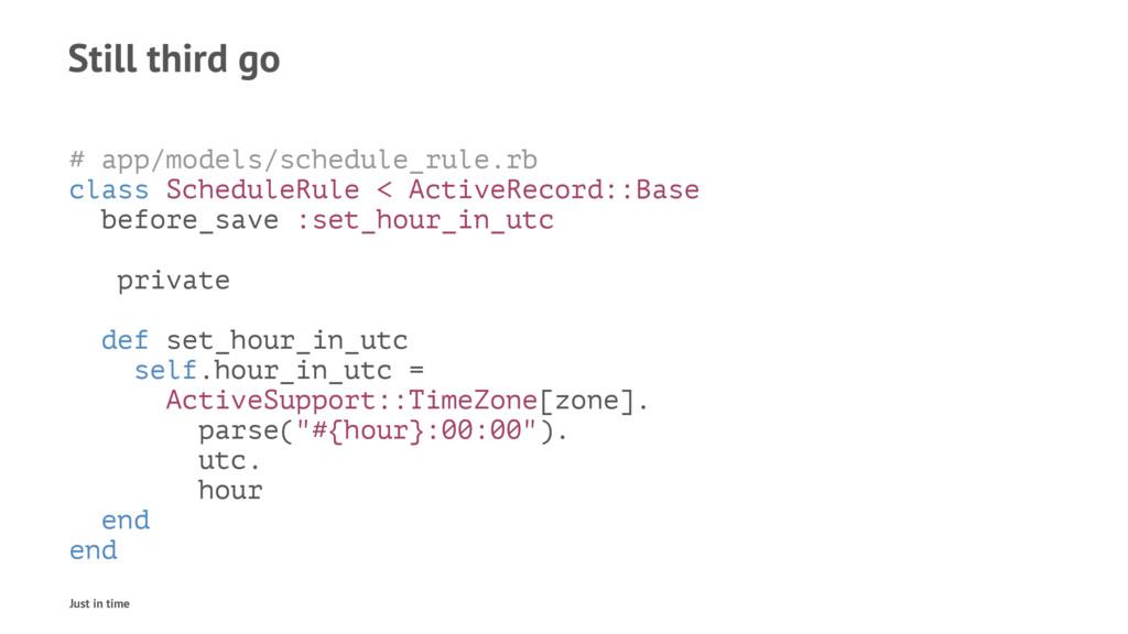 Still third go # app/models/schedule_rule.rb cl...