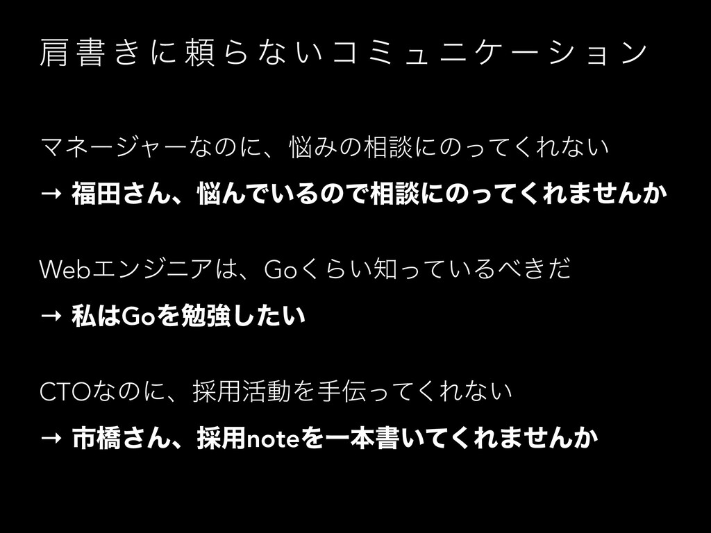 ϚωʔδϟʔͳͷʹɺΈͷ૬ஊʹͷͬͯ͘Εͳ͍ → ా͞ΜɺΜͰ͍ΔͷͰ૬ஊʹͷͬͯ͘Ε·...