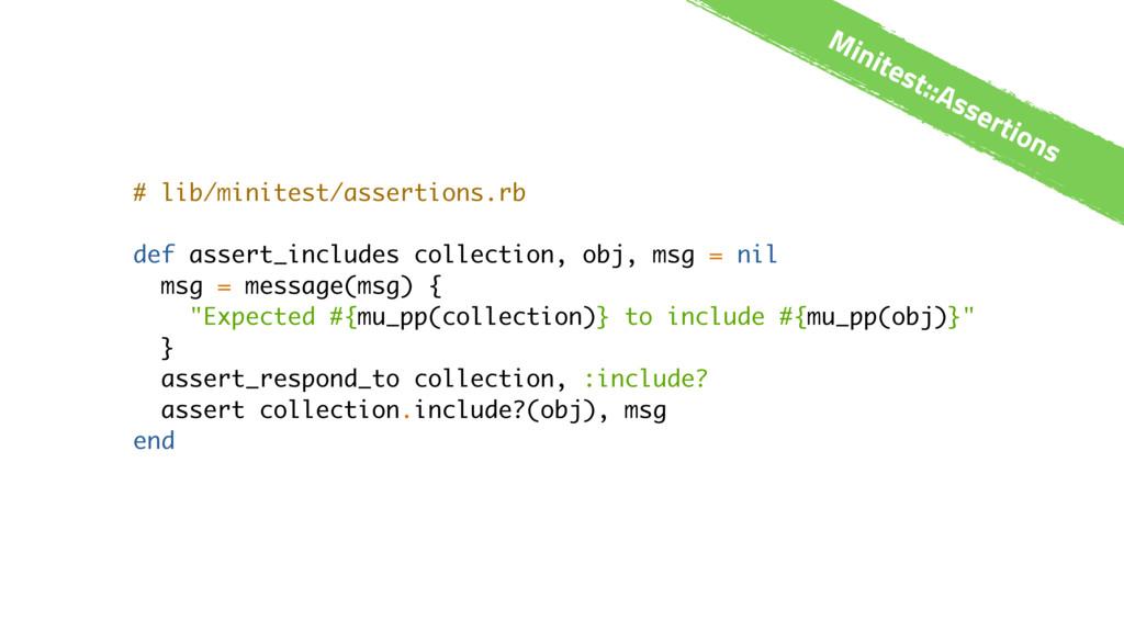 # lib/minitest/assertions.rb def assert_include...