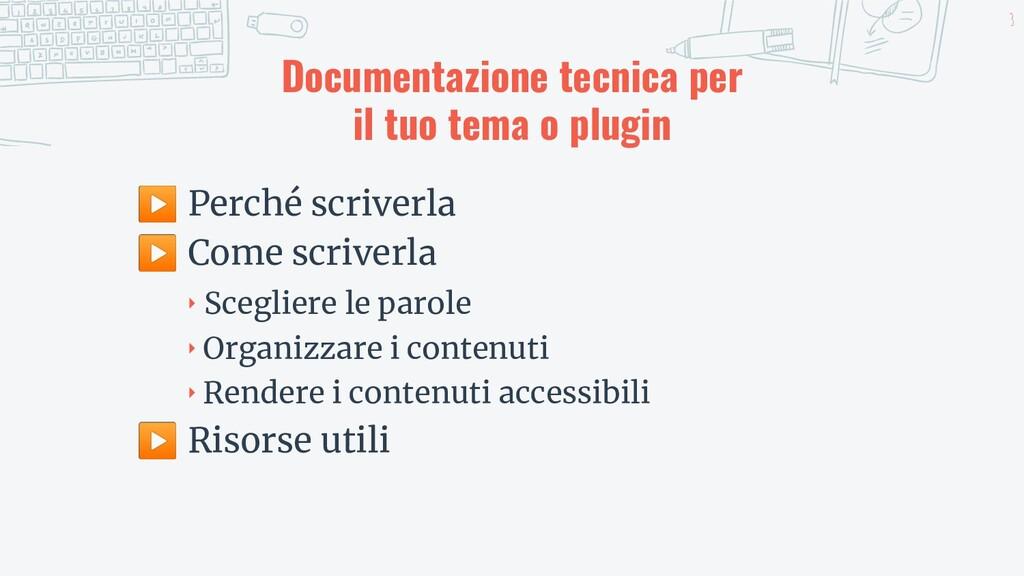 Documentazione tecnica per il tuo tema o plugin...