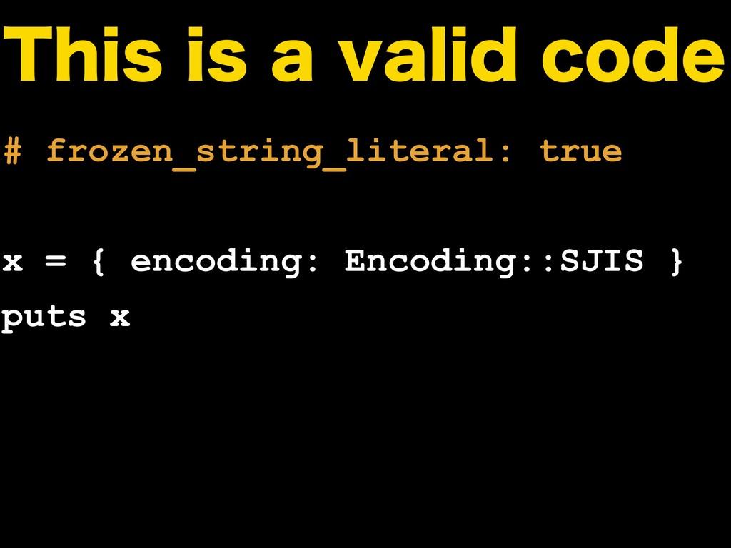 5IJTJTBWBMJEDPEF # frozen_string_literal: t...
