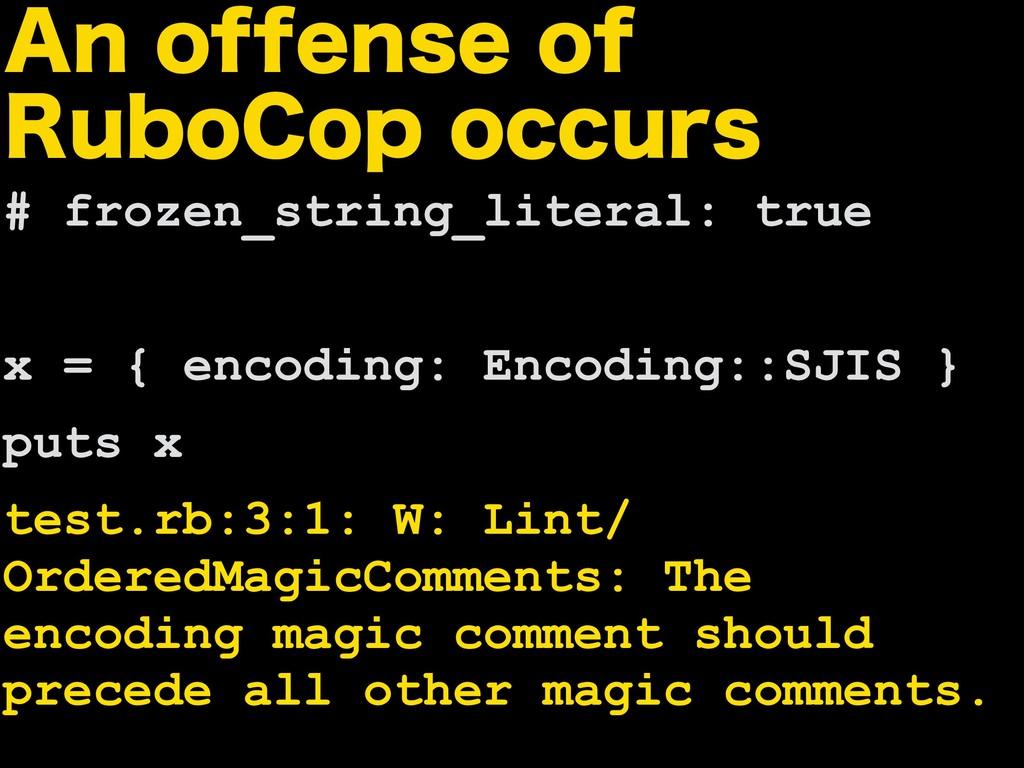 """""""OPGGFOTFPG 3VCP$PQPDDVST # frozen_string_l..."""