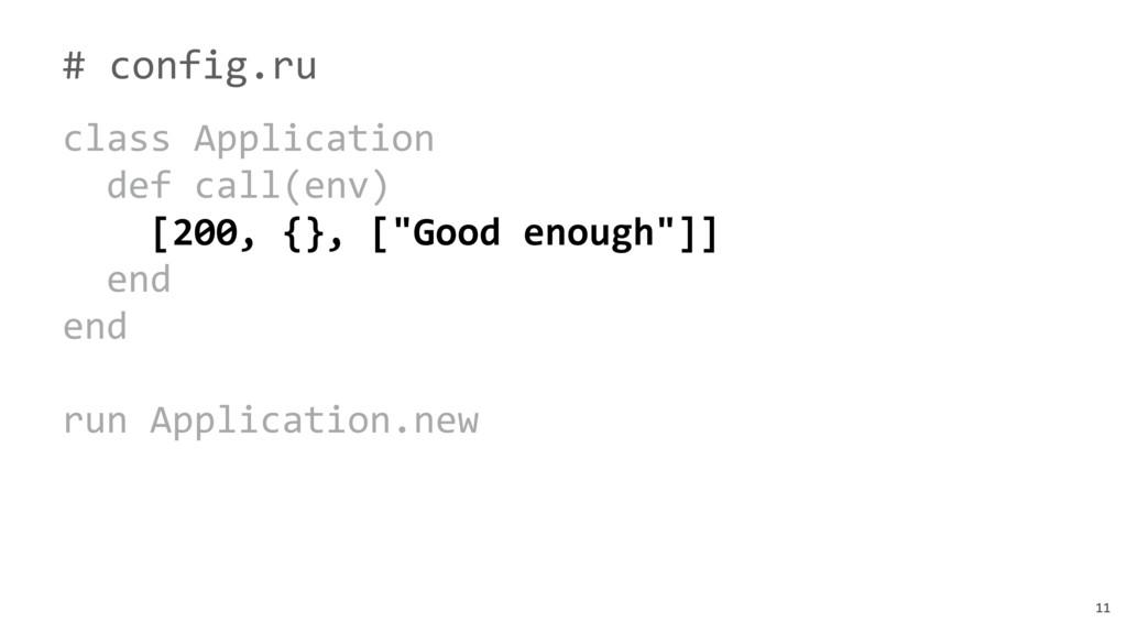 11 # config.ru class Application def call(env) ...